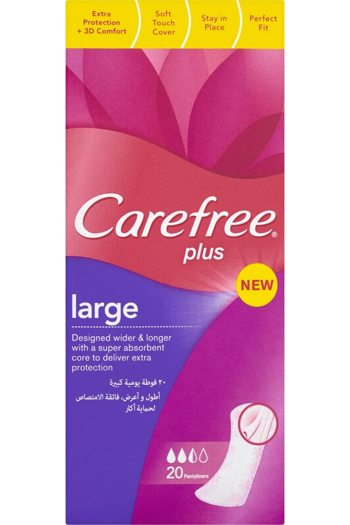 Carefree Original Large 20'Li günlük Ped