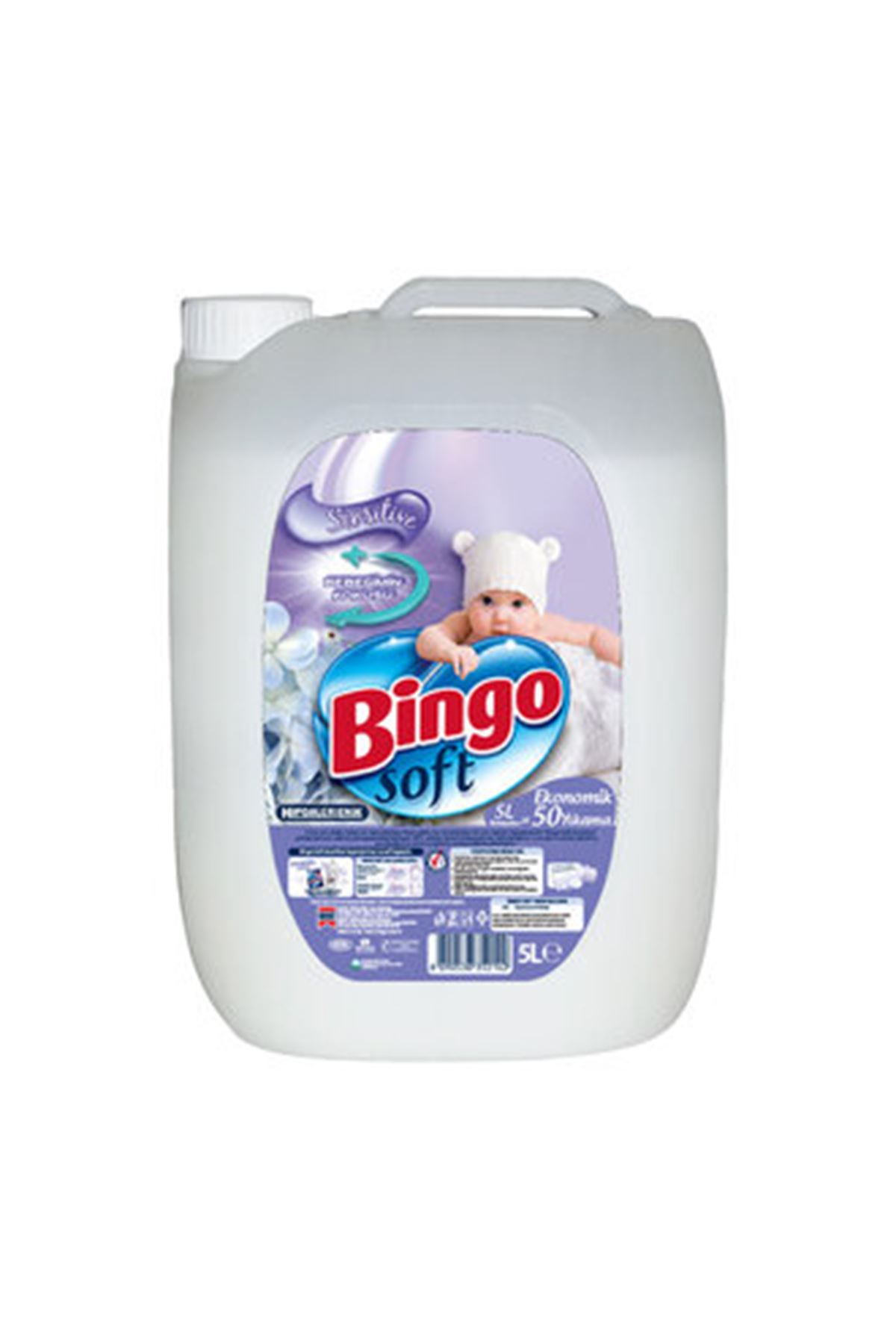Bingo Soft Yumuşatıcı Sensitive 5 L